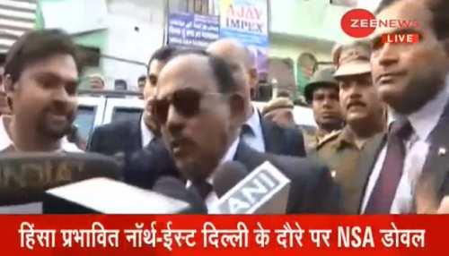 दिल्ली: हिंसाग्रस्त इलाकों में पहुंचे NSA डोभाल, बोले- 'इंशाअल्लाह यहां बिलकुल अमन होगा'