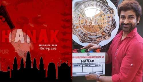 कानपुर वाले गैंगस्टर पर बन रही फिल्म, ये एक्टर निभाएगा विकास दुबे का किरदार