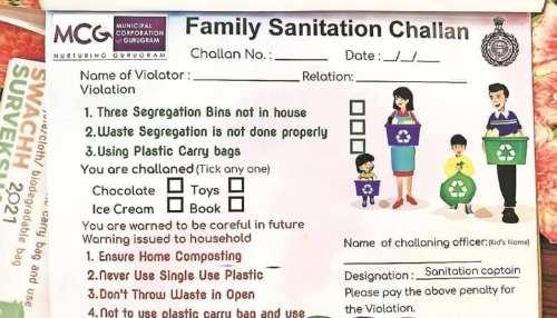 Gurugram: अब बच्चे काटेंगे रिश्तेदारों के Challan, जानिए क्या है पूरा मामला