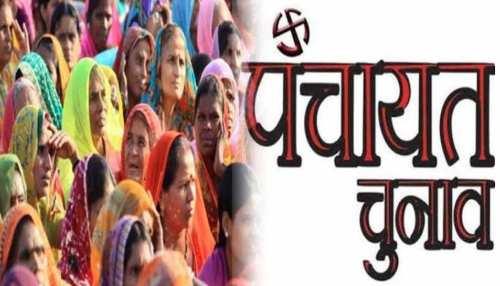 Bihar Panchayat Chunav 2021: EC ने बनाया हाईटेक कंट्रोल रूम, शिकायत-सुझाव के लिए टोल फ्री नंबर जारी