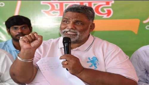 पप्पू यादव ने PMCH पुनर्निमाण में 700 करोड़ के घोटाले का लगाया आरोप, कोर्ट से जांच की मांग की