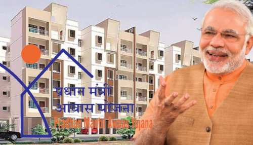 PM Awas Yojana PMAY registration started for flats in Ghaziabad UP