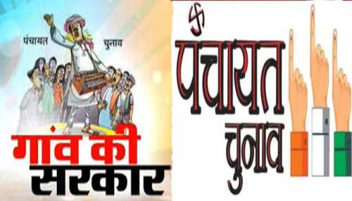 Bihar Panchayat election 2021: EC ने  जारी किए निर्देश, कम्युनिकेशन शैडो जोन वाले मतदान केंद्र कि पहचान की जाए