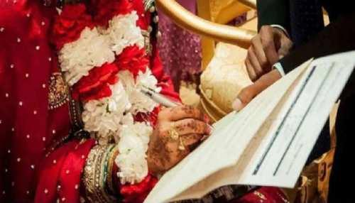 Jammu: शादी से पहले दूल्हा हुआ कोरोना संक्रमित, मौलवी ने कराया Online Nikah