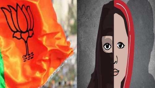दलित उत्पीड़न के आरोप का मामला 'लव जिहाद' तक पहुंचा, BJP के नए सवाल पर गरमाई सियासत