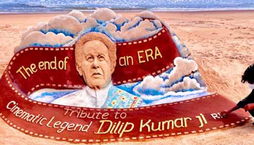 सैंड आर्ट बनाकर इस शख्स ने दी Dilip Kumar को श्रद्धांजलि, वायरल हुआ ट्वीट