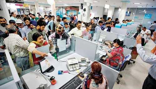 बिहार-झारखंड के SBI ग्राहकों के लिए जरूरी सूचना, 30 सितंबर तक कर लें ये काम वर्ना बंद हो जाएगा अकाउंट
