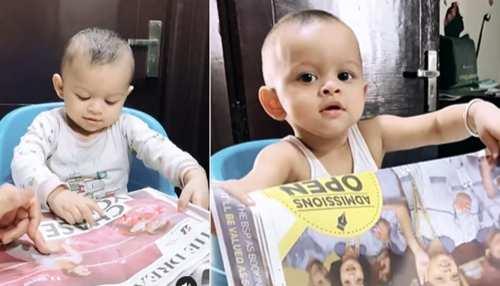 अंग्रेजी अखबार पढ़कर पापा को बताता है ये बच्चा, आप भी देखें हैरानी भरा Video