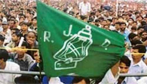 बिहार: RJD कार्यालय जमीन विवाद पर मचा हंगामा, राजद बोली-'लेकर रहेंगे हक'
