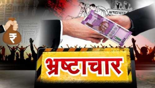 मुंगेर: मनरेगा में लाखों का घोटाला, करीब 52 लाख रुपये का किया गया बंदरबांट