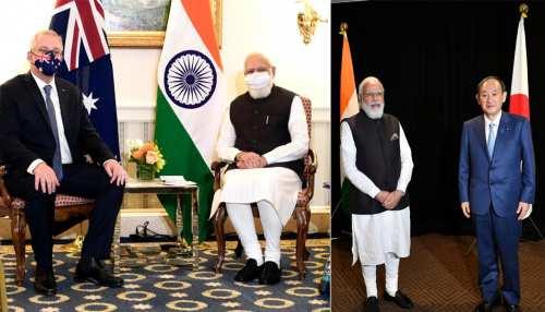 PM Modi ने ऑस्ट्रेलिया और जापान के प्रधानमंत्रियों से की मुलाकात, इन मुद्दों पर हुई चर्चा