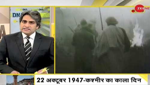 कश्मीर पर नेहरू की वो भूल, आज भी देश के लिए पड़ रही है भारी