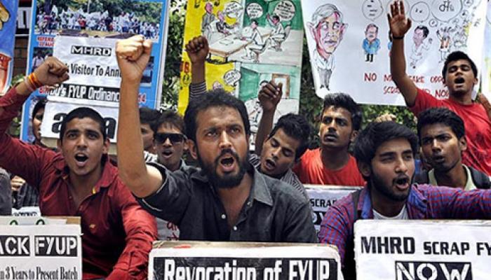 FYUP विवाद: DU ने गतिरोध खत्म होने के दिए संकेत, UGC को नया प्रस्ताव