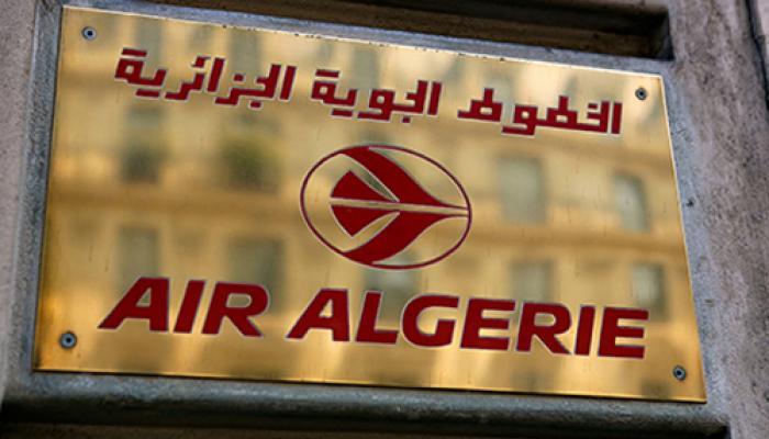 अल्जीरियाई विमान का मलबा माली में मिला, सभी 116 यात्रियों के मारे जाने की आशंका