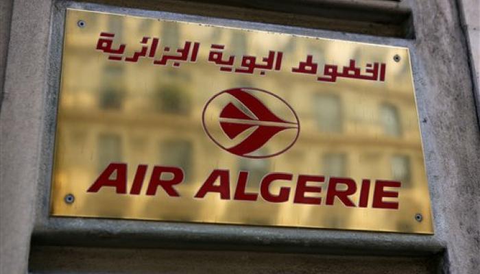 अलजीरियाई विमान हादसा : सवार सभी 116 लोग मारे गए