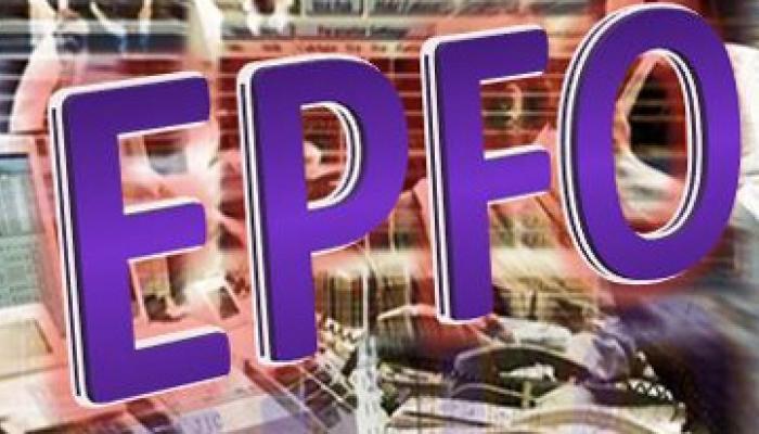 निष्क्रिय खातों से जुड़े नियमों का कड़ाई से पालन हो: EPFO