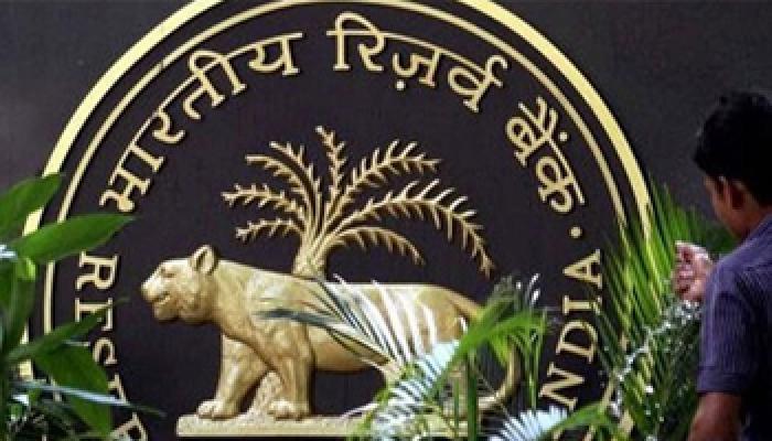 RBI की मौद्रिक नीति समीक्षा आज, ब्याज दरें रह सकती हैं यथावत