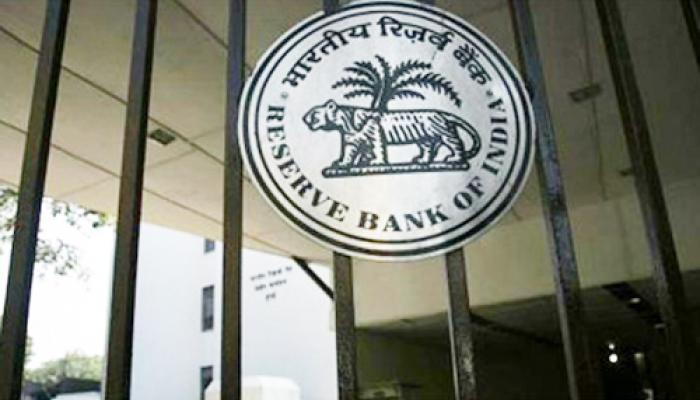 RBI ने नीतिगत ब्याज दरें अपरिवर्तित रखीं, ऊंची मुद्रास्फीति अब भी चिंताजनक