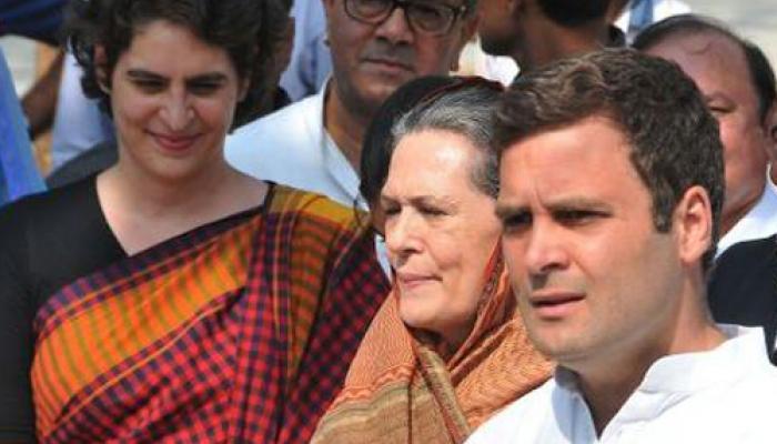 कांग्रेस पार्टी की चाहत- गांधी परिवार के तीनों सदस्य नेतृत्व की भूमिका संभालें