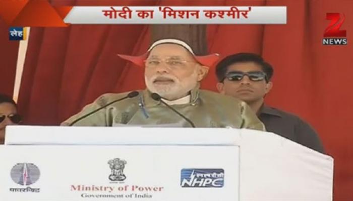 PM नरेंद्र मोदी ने लेह-लद्दाख के विकास के लिए दिया '3 पी' का मंत्र, जेएंडके का 60 करोड़ रुपये का कर्ज माफ