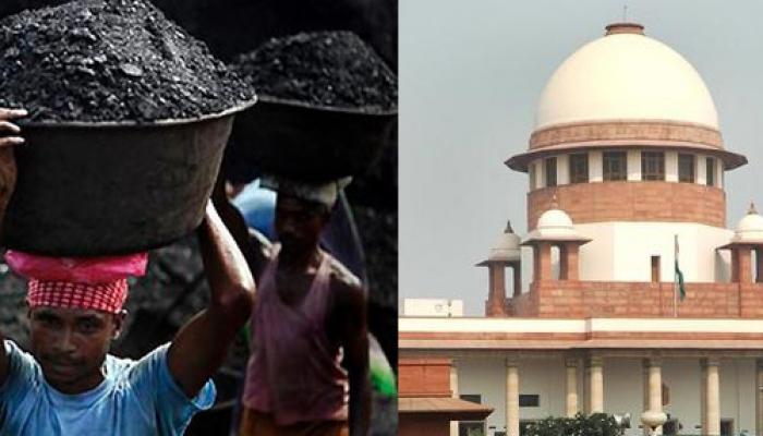 1993 से 2010 तक किए गए कोयला ब्लॉक आवंटन गैरकानूनी: सुप्रीम कोर्ट