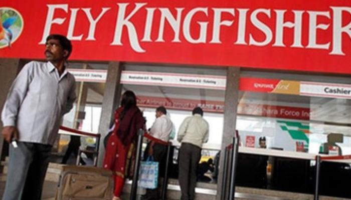किंगफिशर को कर्ज व अन्य सम्बद्ध दस्तावेज दे पीएनबी: हाईकोर्ट
