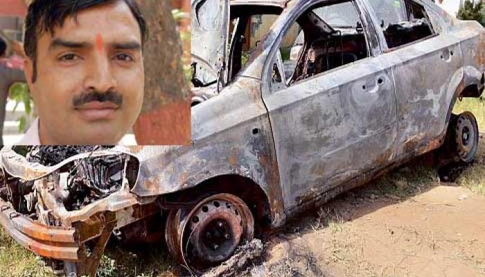 आरटीआई कार्यकर्ता चंद्रमोहन ने प्रेमिका के चक्कर में मानसिक रोगी को कार में जला डाला था