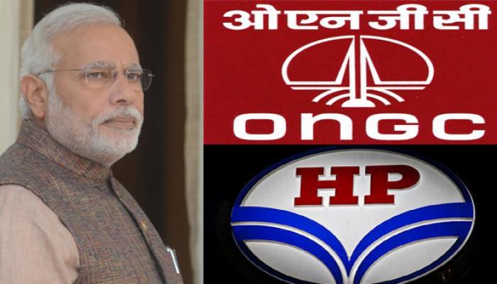 IOC के बाद अब सरकार की नजर ONGC, HPCL के स्वतंत्र निदेशकों पर