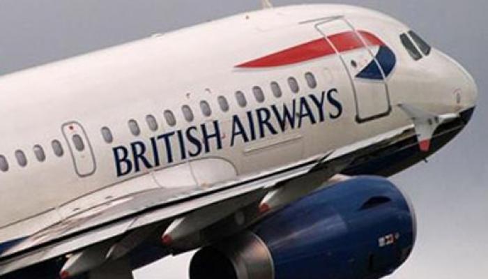 ब्रिटिश एयरवेज ने भारत से उड़ाने के लिए किराए में 50% तक छूट दी