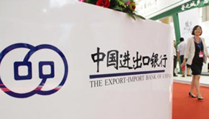 चीन के बैंकों ने एसबीआई, आईसीआईसीआई व एक्सिस बैंक से करार किए