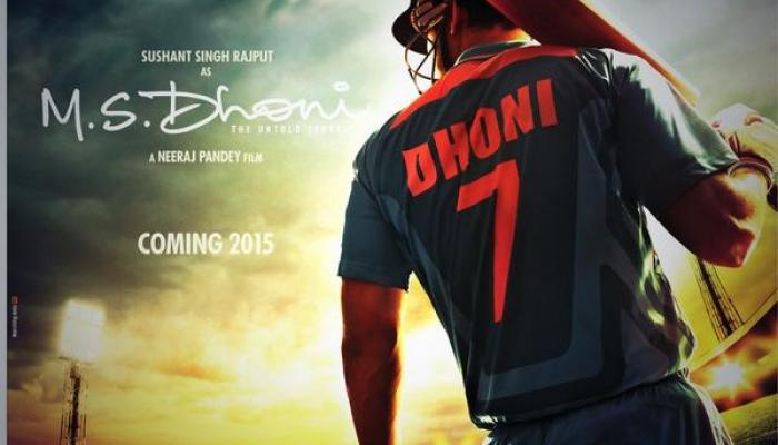 महेंद्र सिंह धोनी के जीवन पर बन रही फिल्म का पोस्टर लॉन्च