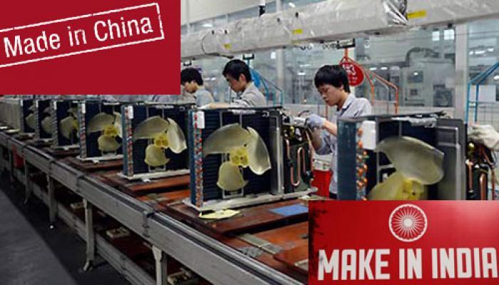 PM मोदी के 'मेक इन इंडिया' अभियान से घबराया चीन, आननफानन में लॉन्च किया 'मेड इन चाइना' कैंपेन
