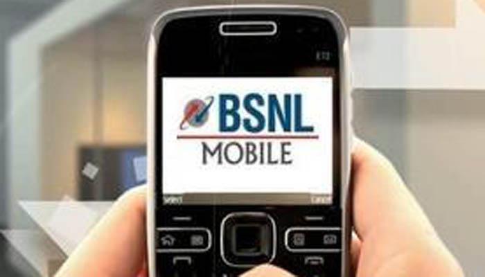 BSNL का धमाल ऑफर, प्रत्येक टॉपअप रिचार्ज पर फुल टॉक टाइम, 550 रुपए के रिचार्ज पर 575 रुपए