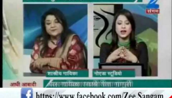 Ghazal Singer, Rita ganguly in candid conversation