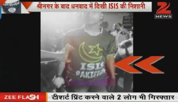 धनबाद में आईएस प्रिंटेड टीशर्ट पहने युवक को पुलिस ने किया गिरफ्तार