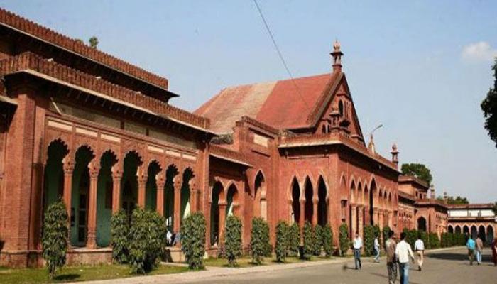 AMU लाइब्रेरी में होगा छात्राओं का प्रवेश, इलाहाबाद हाईकोर्ट ने वीसी से मांगा जवाब
