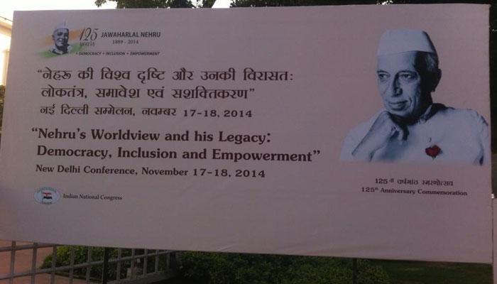 नेहरू जयंती पर कांग्रेस के दो दिनों के अंतरराष्ट्रीय सम्मेलन की शुरुआत आज से