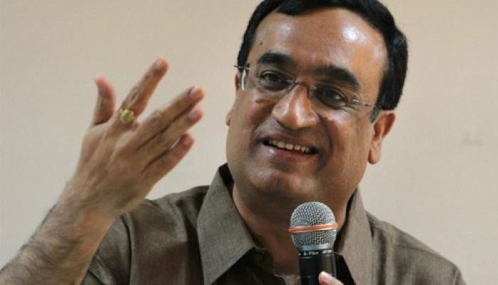 KVP के बहाने कालाधन को बढ़ावा दे रही है सरकार : कांग्रेस