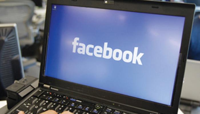 अब फेसबुक में नहीं रमता युवाओं का मन