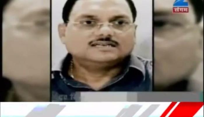 Yadav Singh and his black money