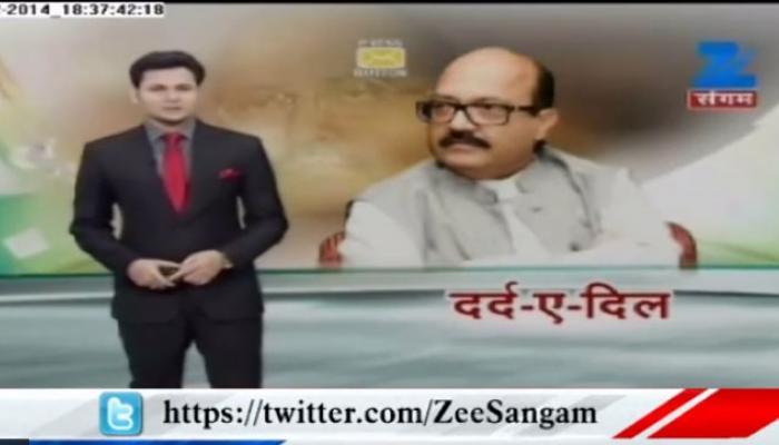 Amar Singh on Yadav Singh