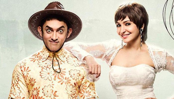 लालकृष्ण आडवाणी ने आमिर खान की फिल्म 'पीके' की तारीफ की