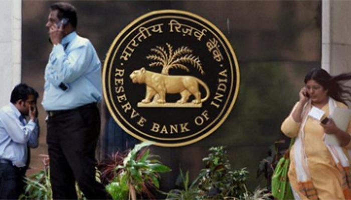 सरकारी स्वामित्व वाले NBFC पर लागू हों कड़े नियम: RBI