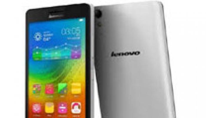 लेनोवो ने लॉन्च किया सबसे सस्ता 4जी स्मार्टफोन, कीमत 6999 रुपए