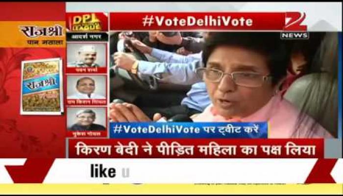 AAP के समर्थकों ने मुझे पीटा: महिला वोटर