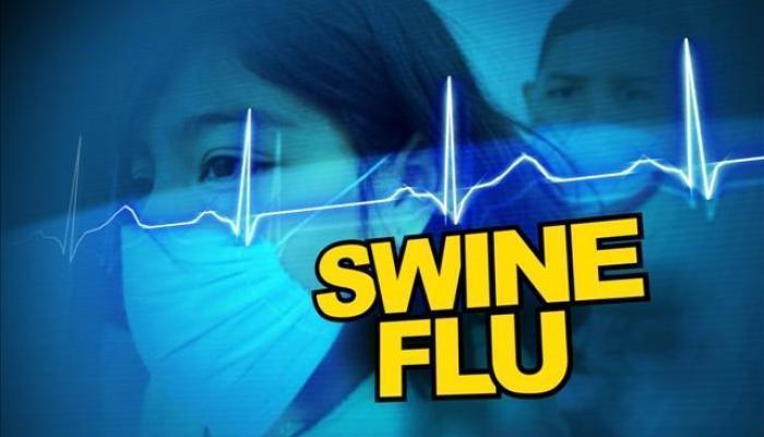 ऋषिकेश: जिला अस्पताल में स्वाइन फ्लू से निपटने के लिए नहीं है पुख्ता इंतजाम