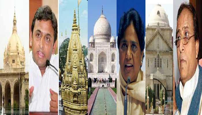 UP अपडेटः पढ़िए, प्रदेश की दिनभर की खबरें