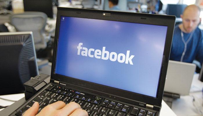 विकासशील देशों में इंटरनेट पहुंच सीमित: फेसबुक