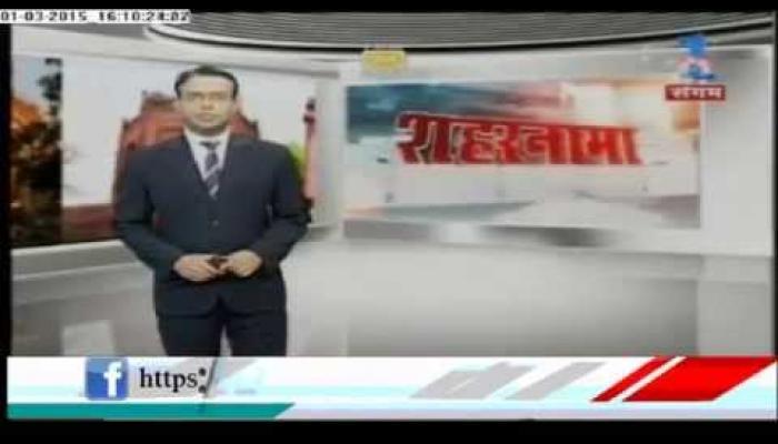 Drug smuggler exposed in Lucknow