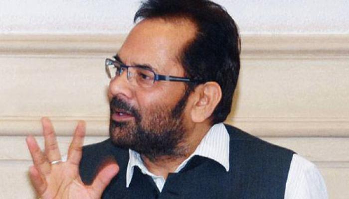 मसरत रिहाई: बीजेपी ने कहा- ऐसे मुद्दों पर नरम नीति अपनाने नहीं देंगे